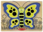 My First Chunky Puzzle: Butterfly - 6pc Chunky Wood Puzzle By Melissa & Doug