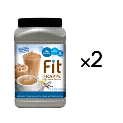 Big Train Fit Frappe - 2.26lb. Tub Assorted Case