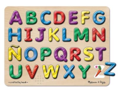Sound Puzzles - Spanish Alphabet