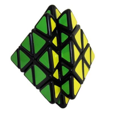 Puzzle Cubes - Volcano