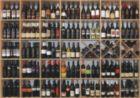 Wine Gallery - 1000pc Jigsaw Puzzle by Piatnik