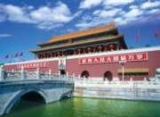 Tomax Jigsaw Puzzles - Tiananmen