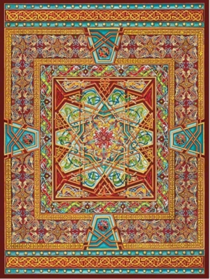 Jigsaw Puzzles - Carpet Page