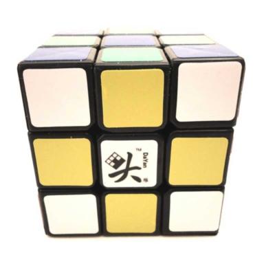 Puzzle Cubes - Speed Cube, 3x3x3 Guhong V2, Black