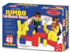 Deluxe Jumbo Cardboard Blocks - 40 Cardboard Blocks by Melissa & Doug