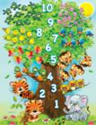 Springbok Large Format Jigsaw Puzzles - Counting Tree