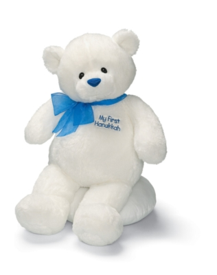 My First Hanukkah - 15'' Bear by Gund