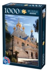 D-Toys Church of Mary Magdalene Jigsaw Puzzle