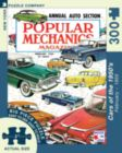 Cars of the 1950s - 300pc Jigsaw Puzzle by New York Puzzle Company