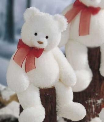 """Brighton Valentine - Medium - 16"""" Bear by Gund"""