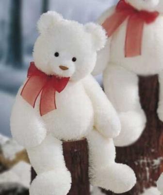 """Brighton Valentine - Large - 18"""" Bear by Gund"""