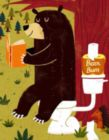 Bear Bum - 100pc Miniature Jigsaw Puzzle by New York Puzzle Co.