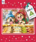 Avanti - Window Shopping - 550pc Jigsaw Puzzle by Ceaco