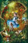 World's Smallest: Alice in Wonderland - 1000pc Jigsaw in a Tin Puzzle by Masterpieces