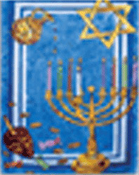 Chanukah - Standard Flag by Toland