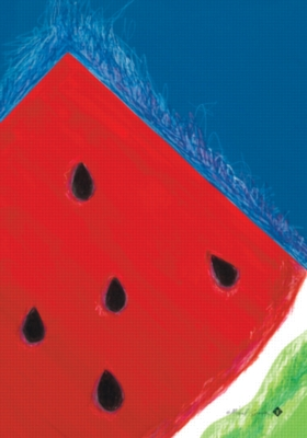 Bright Watermelon - Garden Flag by Toland