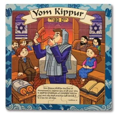 Wooden Jigsaw Puzzles - Yom Kippur