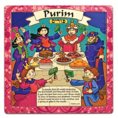 Wooden Jigsaw Puzzles - Purim
