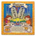 Shavuot - 30pc Wooden Jigsaw Puzzle By Melissa and Doug