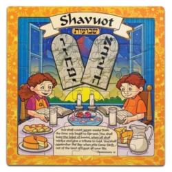 Wooden Jigsaw Puzzles - Shavuot