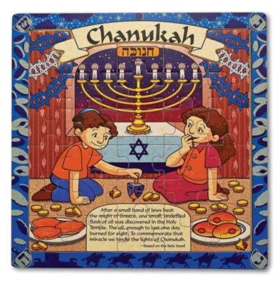 Chanukah - 30pc Wooden Jigsaw Puzzle By Melissa and Doug