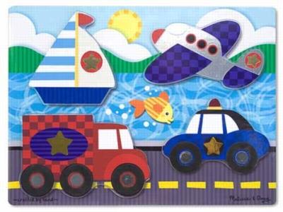Children's Puzzles - Vehicles