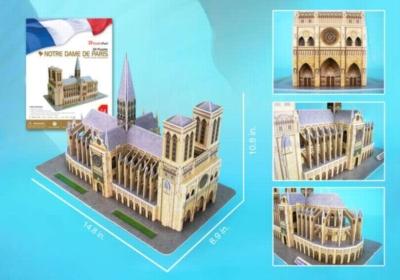3D Puzzles - Notre Dame de Paris