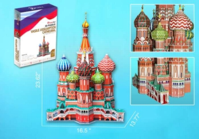3D Puzzles - St. Basil's Cathedral