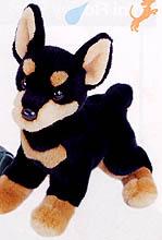 Dobie Pinscher - 12'' Dog by Douglas Cuddle Toys