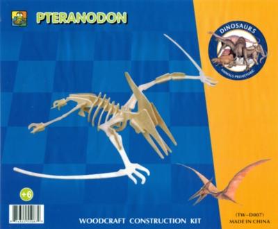 3D Puzzles - Pteranodon